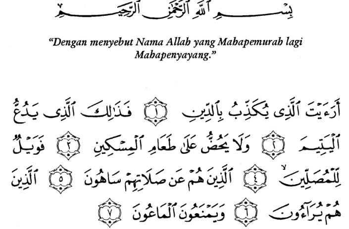 download surat al maun